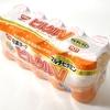 濃い味の『ピルクルVマルチビタミン』カゼイ菌入り乳酸菌飲料で毎日の健康サポート