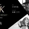 TK Music FRESH! by AWA #9 アーティストゲスト:加藤ミリヤ(2017.2)