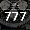 機内販売のみ!ブライトリング スイス航空 ボーイング777限定モデル Breitling Navitimer SWISS Boeing 777 Limited Edition