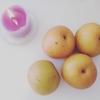 旬の梨!嬉しい美容効果✨