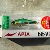APIA / bit-V 26