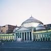 南イタリア旅「ポンペイ、そしてナポリで」