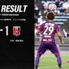 天皇杯 JFA 第101回全日本サッカー選手権大会 ラウンド16(4回戦) vs 京都サンガF.C.