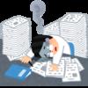 【転職】月間平均残業90時間の大手から月間残業時間30分の中小企業に転職して思うこと。