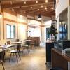 3CAFE【ナチュラルおしゃれな山のカフェ】