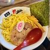 地元・守山区で、濃厚・魚介豚骨スープのつけ麺