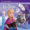 アナ雪を子供の英語力向上に利用しないのは勿体無い!英語版ストーリーブック&CDを買ったよ!