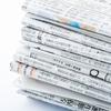 会社を辞めて新聞を読むのも辞めたけど、以前よりニュースに接しているという話。