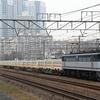 貨物列車撮影 2/15 復活した「リニア残土輸送列車」を撮る