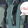 【価格変動】トーチ・ゴーレム