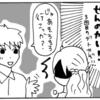 【第11回】「秋吉講太 27歳」3回目のデート、告白はあるか?②【6月24日(土)】