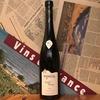 #179 V2015 Alsace Pinot Noir, Dm. Christian Binner <アルザス・ピノ・ノワール、ドメーヌ・クリスチャン・ビネール> ¥3,500
