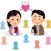 マッチングアプリと結婚🥺実は晩婚化への片道切符
