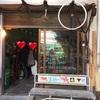 暇な薬学部生が人気焼き菓子店に凸って暇つぶし。in渋谷