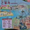 JR桜木町駅から「よこはまコスモワールド」への行き方