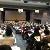 リレー講座:寺島学長「米朝首脳会談」と「17世紀オランダ論」