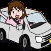 車のドアを閉める時の静電気防止策