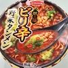 カップラーメンがエースコックから登場!ビリ辛野菜タンメンが激ウマ(*´꒳`*)
