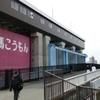 大川沿いランニング