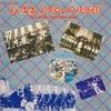 MCA RECORDS / ビクター音楽産業株式会社 MCA-3519~20 (MONO)