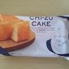 「新しい地図」のチーズケーキを食べる日曜日の午後。