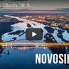 シベリア最大の都市ノボシビルスク