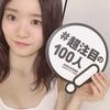 【AKB48/Team8】中野郁海cのパフォーマンスが見るたびに良化してる件について【ダンス/歌】