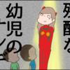 【4コマ漫画】「残酷な天使のテーゼ」を歌ってみた。【心の中で】