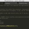 Rails:『javascript_include_tag』について