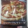 バランスばっちり:ローソンの冷凍ピザ「ピッツァマルゲリータ」。