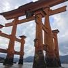 宮島観光への同行3【おっさんレンタル活動日記】