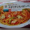 セブンイレブン冷凍食品「ナポリタンスパゲティ」美味しかった