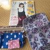 付録のポーチが可愛い☆リンネル3月号買いました!