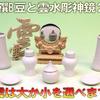神具の陶器は品質がいろいろあるので安かろう悪かろうになりやすい
