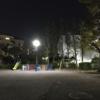 2021年04月18日クソ散歩 ~夜に散歩した~