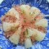 【健康食材】玉ねぎで血液サラサラ! 超簡単手抜きレシピ