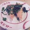 人生初めてパクチーをスシローで食った。
