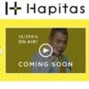 出川哲朗のCMの「ハピタス」って?2年以上利用している私がメリットを解説します!