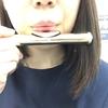 【お悩み解決】フルートブログ♪