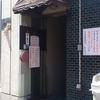 軽食・喫茶 とも/北海道札幌市