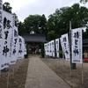 仙台市太白区 勝負の神様、秋保神社で参拝した話 二口街道を行く