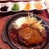 金沢フォーラスの「金澤ミート」で「和牛ハンバーグ膳」を食べた