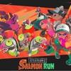 【Splatoon2】サーモンランについて【基本編1】