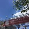 京都背脂醤油@セアブラノ神 ~札幌ラーメンショー2019より 2019ラーメン#47