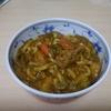 お昼はカレーうどん٩(๑❛ᴗ❛๑)۶