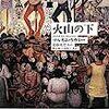 新刊メモ 2010/03/25