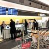 AVIOS利用のJAL特典航空券、空港に辿り着いたのが搭乗便離陸後だった話