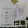京都のお土産 マールブランシュ 茶の菓 うまかった。