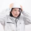 台湾南部地震から思うこと。同僚たちが受けた被害。台湾の建築物は危ないのか?