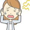 頭痛!慢性頭痛の超簡単ツボ刺激はここ!